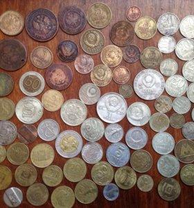 Монеты Царской Росс СССР,России и зарубежных стран
