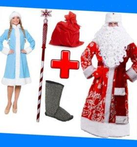 Костюмы Деда Мороза Царские
