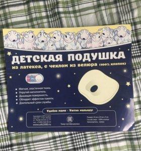 Детская подушка для грудничка