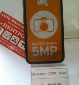 Micromax Q3001