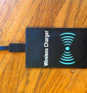 Беспроводной зарядный модуль Wireles Charger