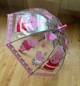 Зонт детский новыйи