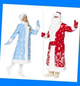 Костюм Деда Мороза Изысканные