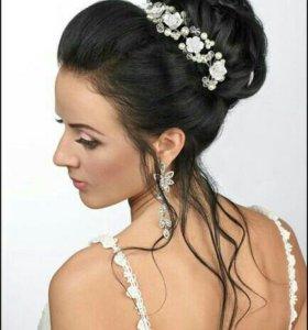 Свадебный стилист, макияж, причёски