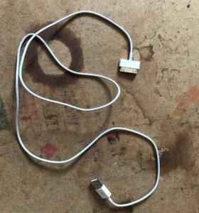 Зарядное устройство для ipad 2, 3 шнур
