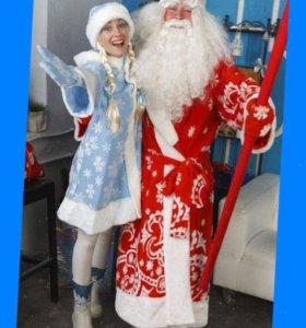 Костюм Деда Мороза Необыкновенные