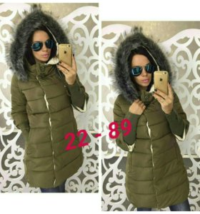 Зимние куртки женские