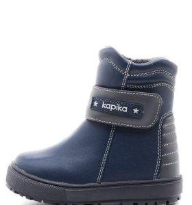 kapika зимние ботинки 25 р-р