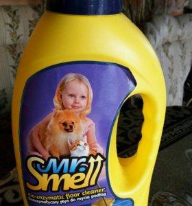 Концентрат удаляющий запах животных