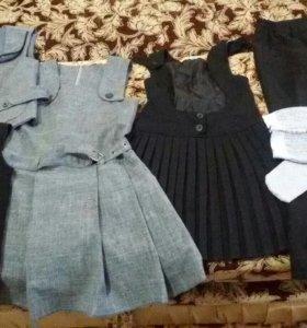 Школьные вещи на девочку 11-12лет пакетом