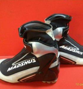 Лыжные ботинки Madshus Hyper rps (n10009) 43 разм.