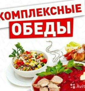 Комплексные обеды в офис и на предприятия