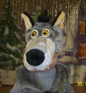 Костюм новогодний Волк