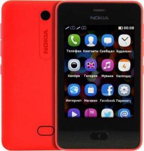 Nokia asha 501 dual sim