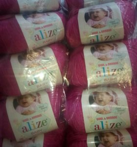 Alize babe wool