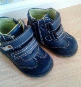 Детская обувь для мальчика пакетом