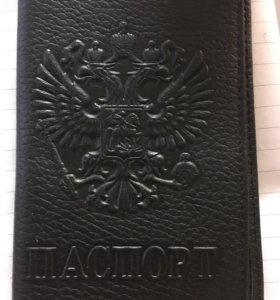 Обложка для паспорта кожа