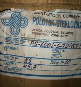 Ткань кремнеземная PS-600L-S-TO(100)