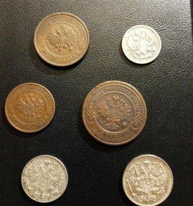 Монеты Николай 2
