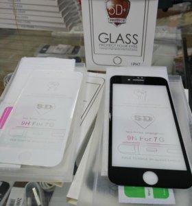 Защитное стекло 5D iPhone 7