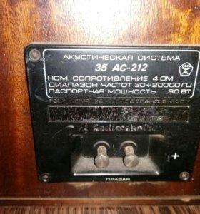 Легендарная аккустика S-90