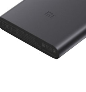 Внешний аккумулятор Xiaomi Powerbank2 10000 mAh