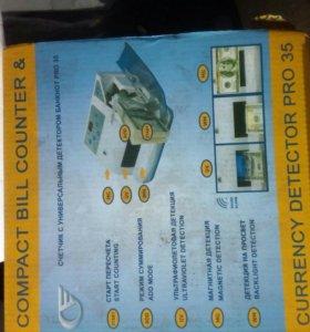 Счетчик и детектор денег