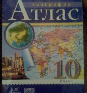 Атлас по географии за 10 класс