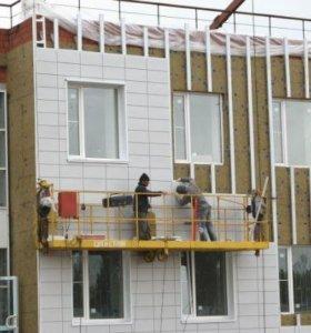 Фасады, утепление, остекление, витражи, окна, пере