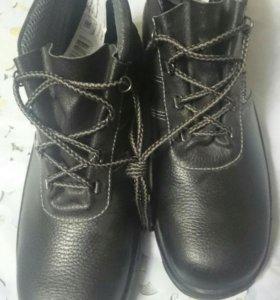 Сапоги зимние, ботинки летние