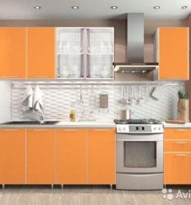 """Кухня """"Радуга"""" 2.0м. Цвет Оранж"""