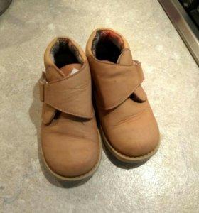 Котофей ботиночки
