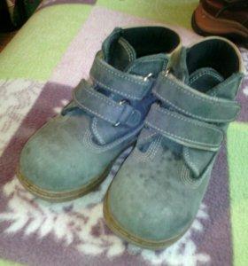 Ботинки детские, 23 размер