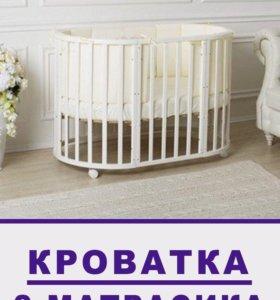 Кроватка из БУКА в наборе с матрасиками