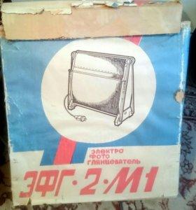 Электрофотоглянцеватель ЭФГ-2-М1, новый