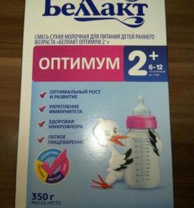 Беллакт-2 смесь молочная.