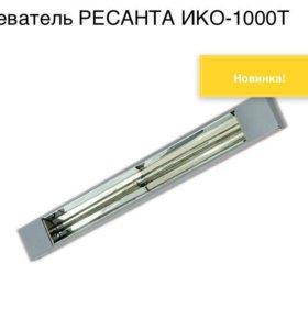 Инфракрасный обогреватель РЕСАНТА ИКО-1000Т