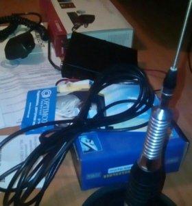 Рация и антена