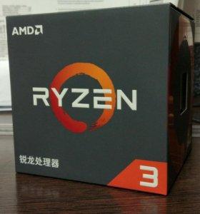 Игровой процессор AMD Ryzen 1300X (3,7 GHz)
