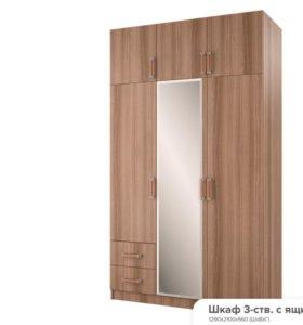 Новый Шкаф распашной ясень шимо.В наличии!