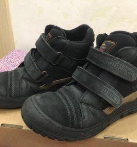 Ботинки для мальчика Minimen 33 размер