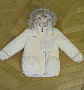 Зимний костюм Керри