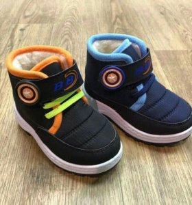 Ботиночки детские утепленные