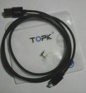 Магнитный кабель usb 2,4A для iPhone 7 6 6 S