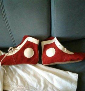 Обувь для единоборств