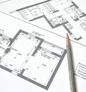 Перепланировка, проектирование, проекты