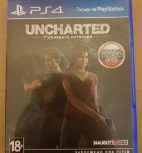 Uncharted Утраченное Наследие ps4