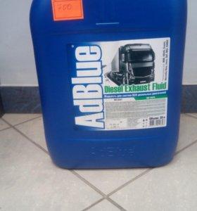 Жидкость для систем SCR дизельных двигателей