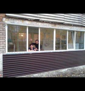 Обшивка балконов и лоджий профнастилом.