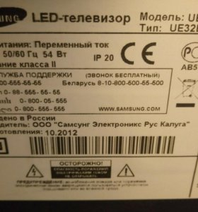 Тв Samsung 32 ue 4000